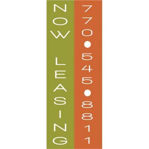 Urbanista Olive/Terra Cotta Promenade Banner